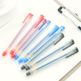 好学子 | 晨光文具中性笔0.5mm半针管水笔黑蓝红色办公用品GP1280