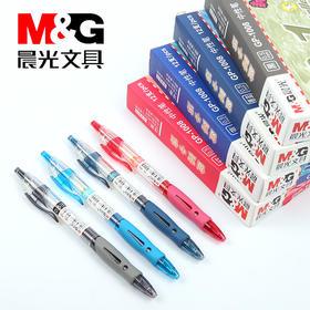 好学子 | 晨光文具中性笔0.5mm按动水笔黑色水笔学习签字笔GP1008