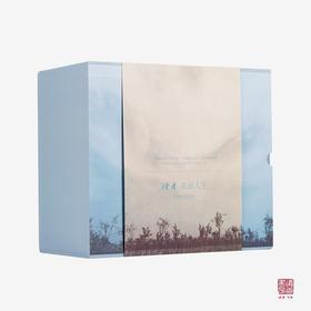 《读者》美丽人生经典图书礼盒(给每一个迷茫焦虑的你,希望你鼓起勇气战胜生活里的困难)