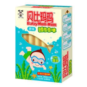 【两件更优惠】旺旺贝比玛 鳕鱼鱼棒儿童营养零食肉肠 宝宝零食