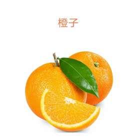 【果果生鲜】新鲜橙子  一斤装