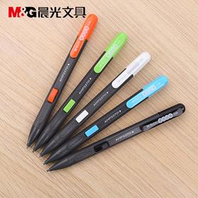 好学子 | 晨光文具电脑涂卡铅笔2B自动铅笔考试推荐涂卡AMP33701