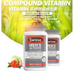 澳洲swisse男性复合维生素 男士综合维生素25+ 纯天然植物精华 120粒