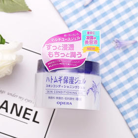 日本娥佩兰薏仁(Naturie)啫喱面霜180g/盒平衡水油平滑肌肤保湿补水