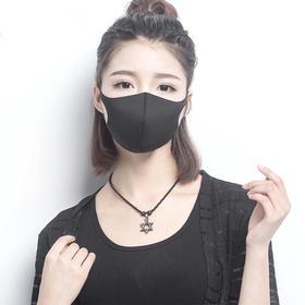 【日本Pitta Mask】3枚装 丨防雾霾花粉丨透气可清洗丨防尘口罩丨女男同款