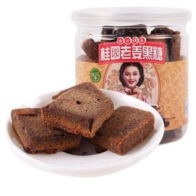 绿帝桂圆老姜黑糖生姜红糖姜茶罐装245g