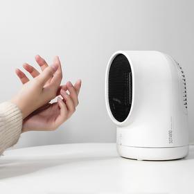 【爱温暖】萌物 Warmbaby呆呆个人可摆头暖风机 取暖器