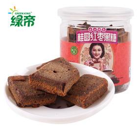 桂圆红枣黑糖传统古法熬制红糖块固体饮料罐装245g