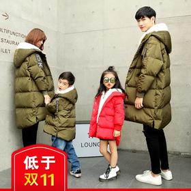 韩寒旗下 BabyONE 亲子减龄羽绒服!独特假2件造型,90%白鸭绒超保暖,4色,爸爸妈妈孩子都有!