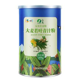中粮山萃 大麦若叶青汁粉 即食杂粮组合五谷冲饮粉608g