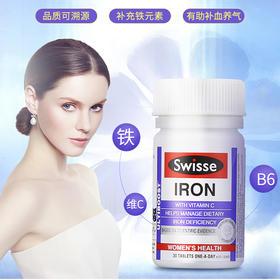 swisse补铁片铁元素片 女性孕妇补充营养进口保健品30粒