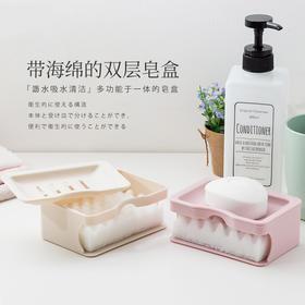 日本创意肥皂盒 浴室简约沥水置物架 卫生间香皂盒 双层皂托