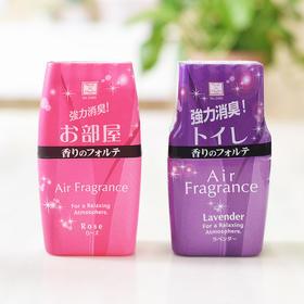 【植物用料 安全放心】日本 KOKUBO 室内芳香剂 200ml 还你想要的清新空气