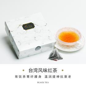 【英式下午茶】锡兰红茶