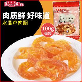 道格思 水晶鸡肉圈(100克)