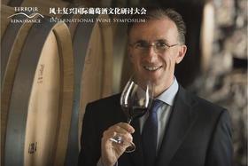 【12.8】世界侍酒师冠军Paolo Basso大师班:纵览全球杰出葡萄酒风土