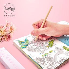 【美到爆的节气作业】2018节气作业 复古中国风手帐套装高档笔记本文具礼品