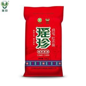 瑶珍红水晶大米