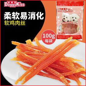 道格思 软鸡肉丝(100克)