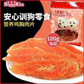 道格思 精品鸡胸肉片(100克)