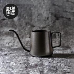 野兽生活 定制手冲壶 防弹咖啡专用 4mm极细出水口 平衡冲泡