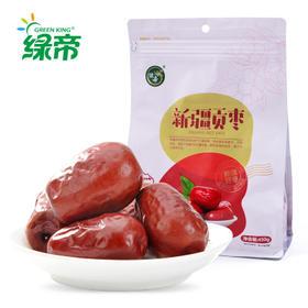 绿帝新疆贡枣和田红枣特级枣子特产核小肉厚