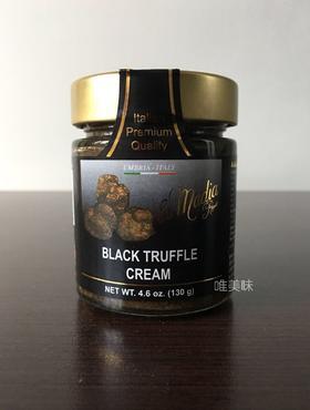 【真】意大利原装进口 皇家拉马迪亚La Madia Regale 黑松露调味酱(奶油味)130g 包邮
