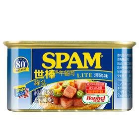 荷美尔spam世棒午餐肉198g 清淡味即食火腿猪肉罐头 三明治火锅配料
