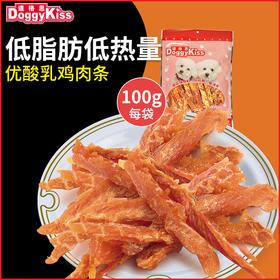 道格思 优酸乳鸡肉条(100克)