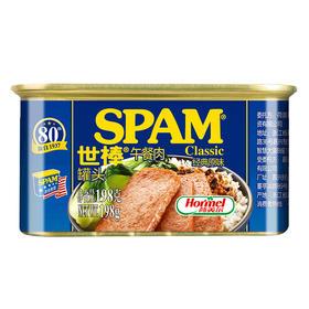 荷美尔spam世棒午餐肉罐头198g 原味即食火腿肉 火锅三明治搭档