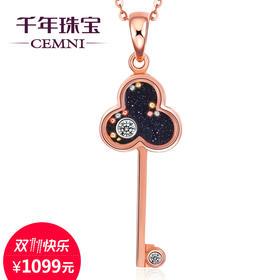 千年珠宝钻石吊坠 时尚个性吊坠女 玫瑰金挂饰