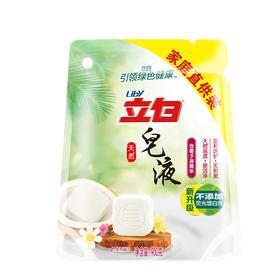 立白皂液天然易漂洗护合一 900克*1袋