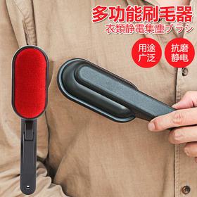 日本进口衣物静电除尘刷衣服刷毛器多功能去毛干洗除毛器清洁床刷