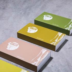 【大道药茶】佛系白领必备|御医药茶|轻松养生以药入茶|五款体征可选