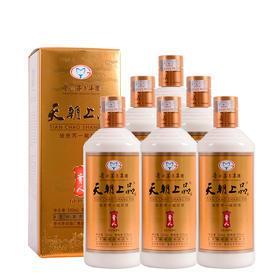 【双11福利】买二送四!贵州茅台天朝上品贵人酒 柔和酱香型酒 500ml/瓶