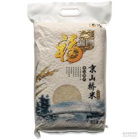 福临门 京山桥米5kg
