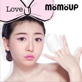 指套式液体卸妆棉:一次性洁面 单包装更卫生 温和不刺激