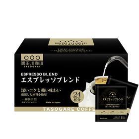 隅田川意式混合挂耳咖啡24杯/盒