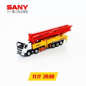 1:50-62米泵车模型