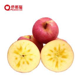 【秒杀】正宗新疆阿克苏冰糖心苹果 约3.5kg/箱 现摘现发 新鲜空运 产地直供