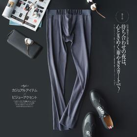 【二合一太空裤】日本男士秋裤 纯棉薄款保暖裤 太空舱内裤打底弹力运动裤