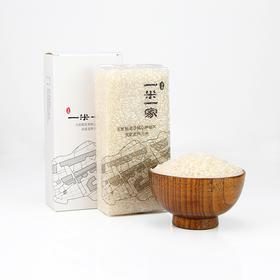 一米一家稻花香大米4.5kg
