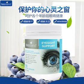 bio island 越桔精华 蓝莓素 叶黄素护眼胶囊 180粒澳洲进口