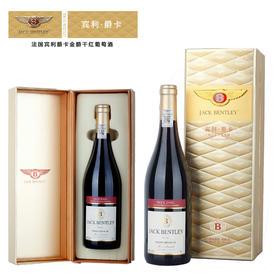 法国宾利酒庄 宾利爵卡 金爵西拉干红 原瓶原装进口 礼盒装