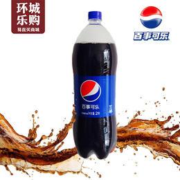 百事可乐2L-400030