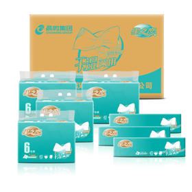 星之恋 干湿两用软抽+手帕组合装湿水不易破面巾纸(24包+3条)