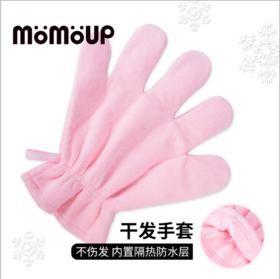 头发速干手套: 快速干发不伤手 冬天洗头不再冷冰冰