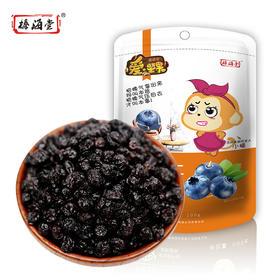 榛海堂 野生蓝莓干60g