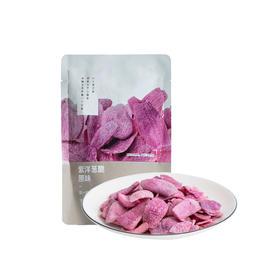 紫洋葱片 25克 风味清新 入口即化