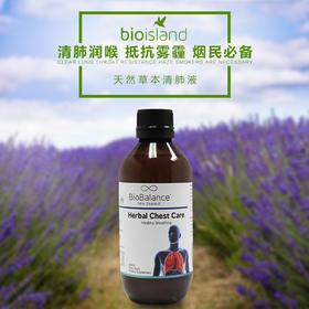 Bio Balance天然草本精华清肺液200ml